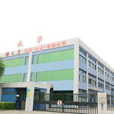 东莞电子产品厂家专业提供pcba方案开发 pcba抄板打样加工生产