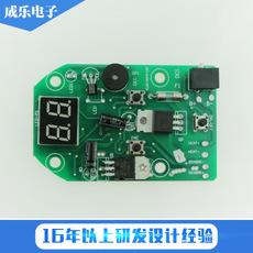 电子产品开发设计远红外腰腹宝组装PCBA线路板加工 COB邦定插件