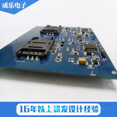 电子产品贴片绑定生产 pcba线路板智能电子产品COB邦定插件供应