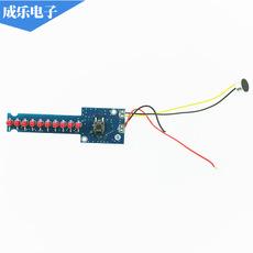 电子产品开发设计湿度传感检测器电子组装COB帮定插件生产定制
