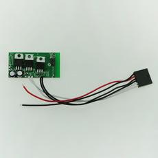 厂家直销 远红外按摩颈COB邦定插件生产组装电子产品开发设计定制