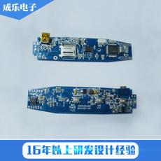 厂家供应批发电子线路板pcba COB绑定生产 插件电子组装开发定制 举报