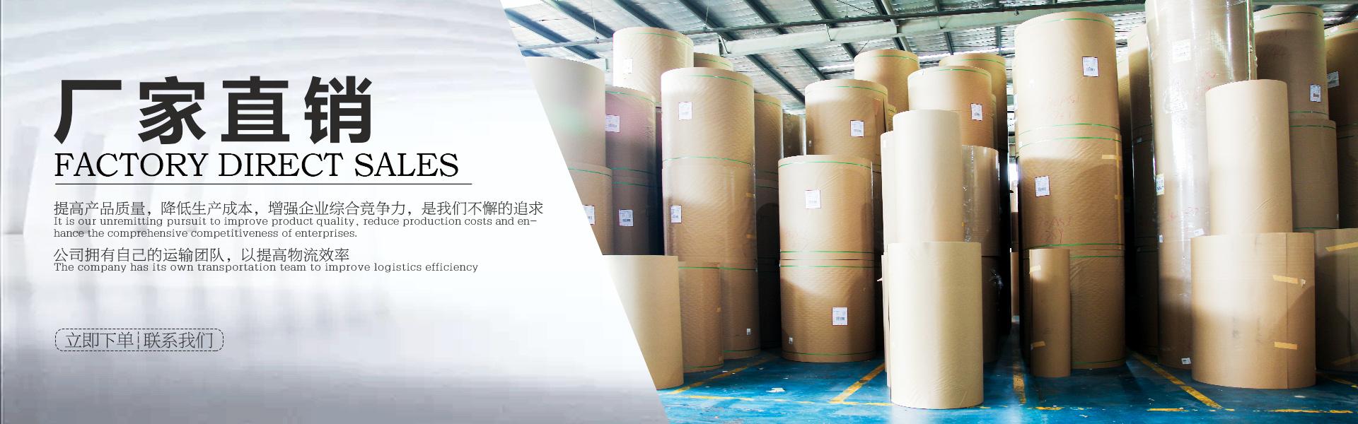 福州AG亚洲国际游戏紙業有限AG亚洲产品展示