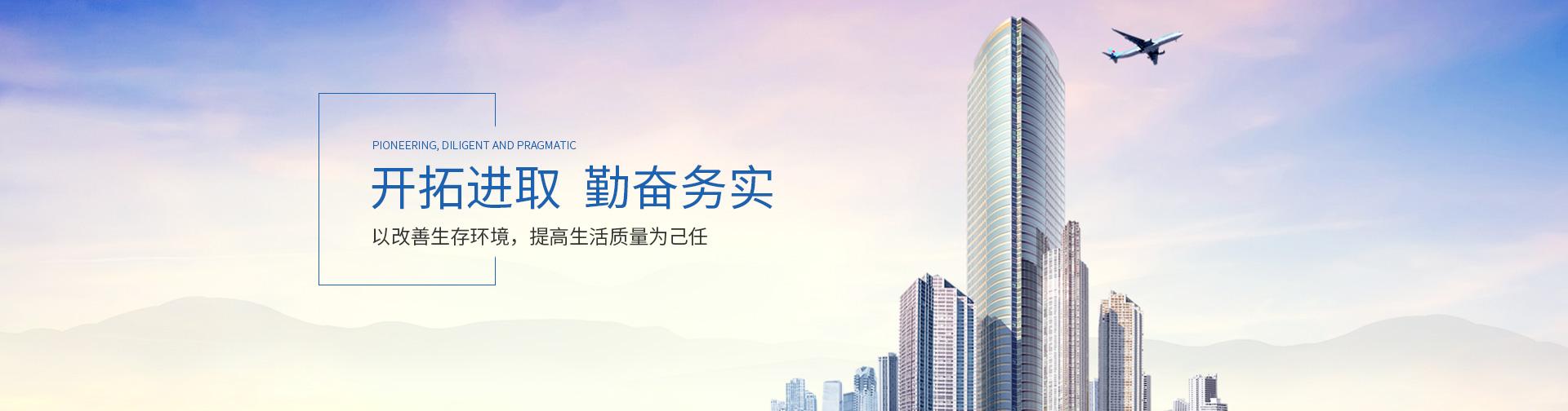 上海圣奎塑业有限公司
