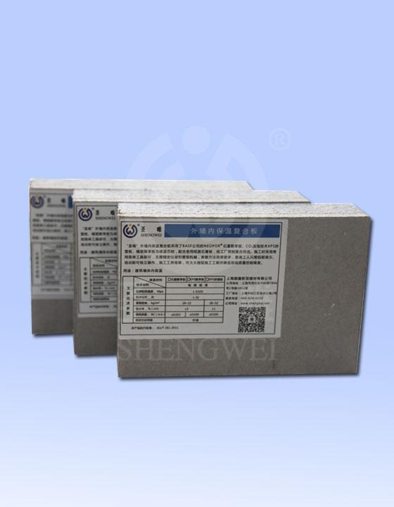 模塑聚苯板复合纸面石膏板
