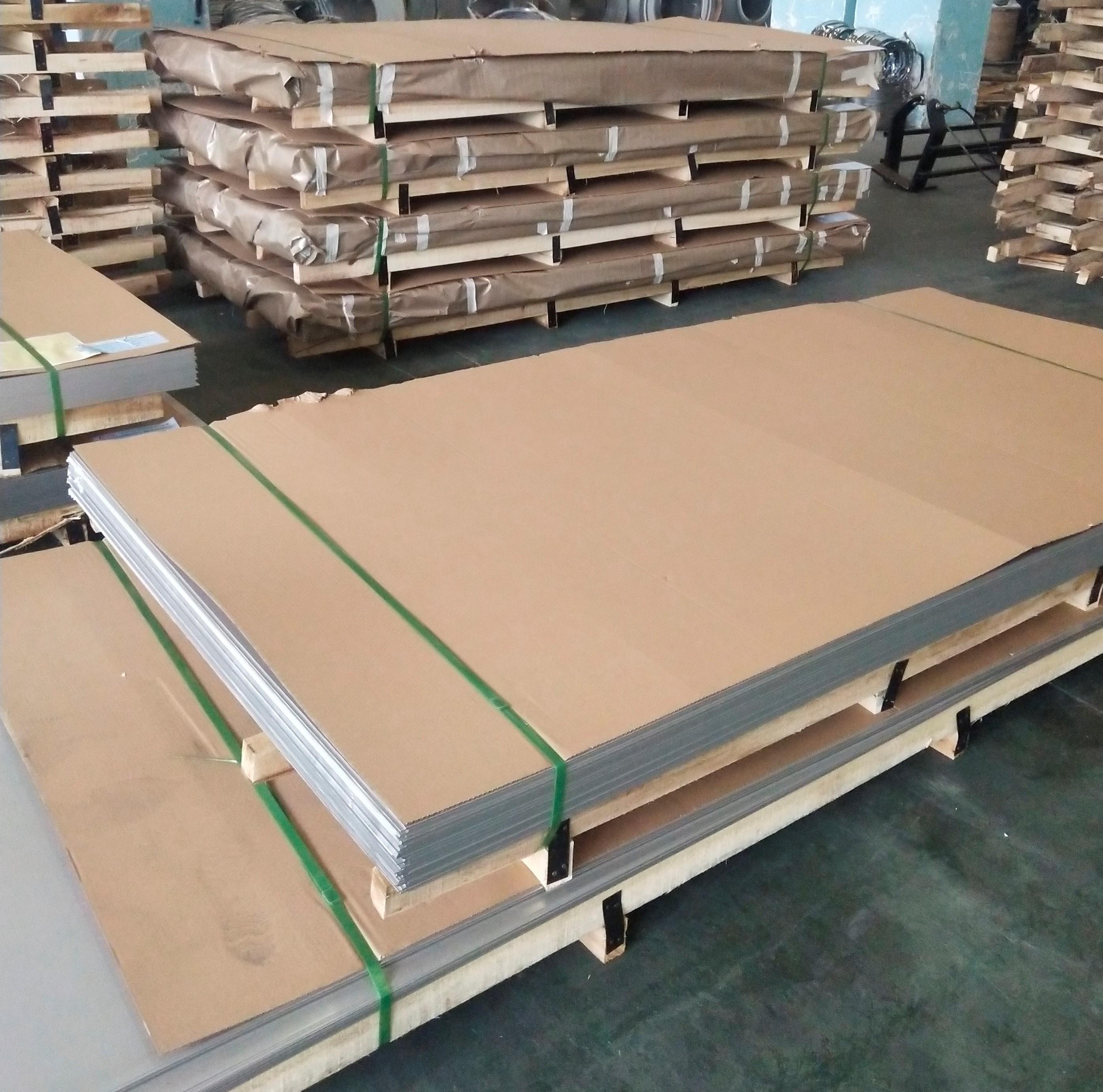 不锈钢2B板