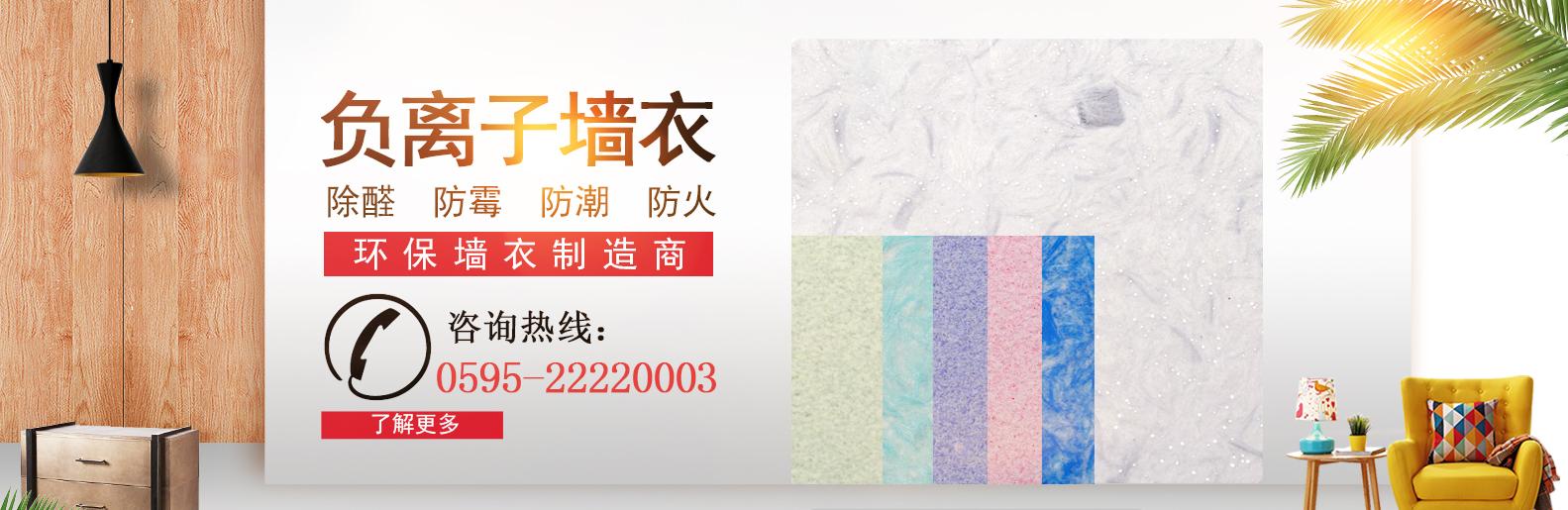 奇迹(福建)新材料有限公司