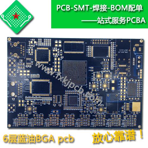 为什么PCB线路板导通孔必须塞孔?