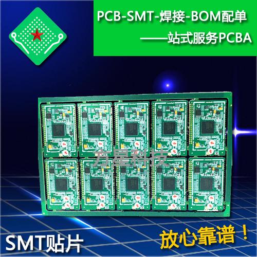 专业pcb贴片焊接