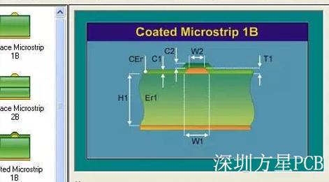PCB的阻抗设计