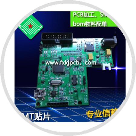 电路板-深圳方星