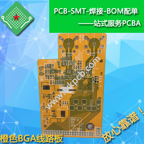 PCB线路板中常用单位换算公式