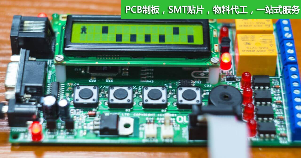 大陆PCB企业发展情况究竟如何?