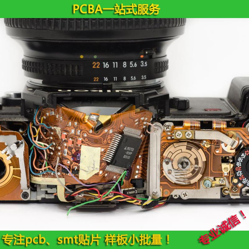 软板pcb-深圳方星