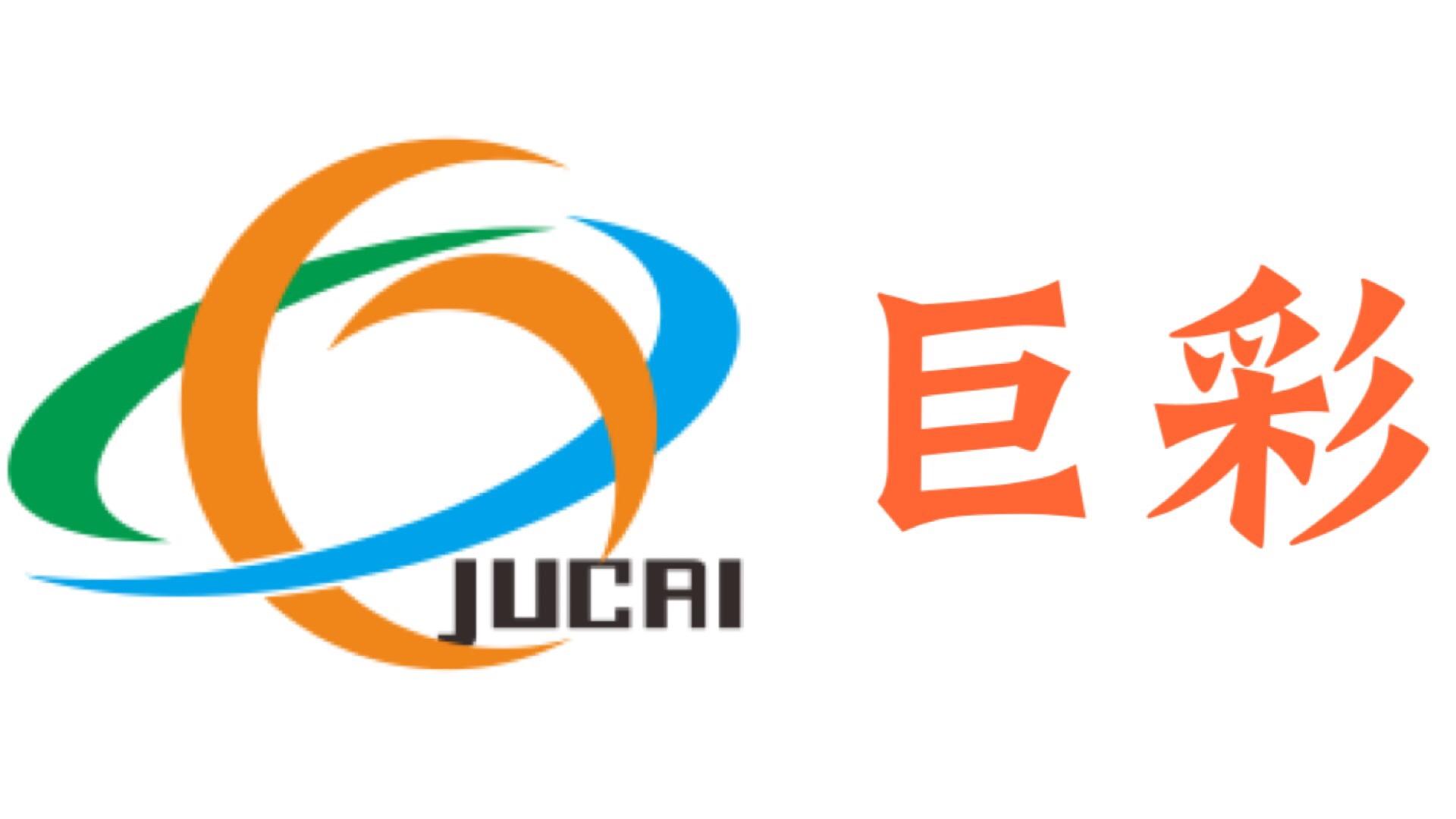 深圳市巨彩科技有限公司