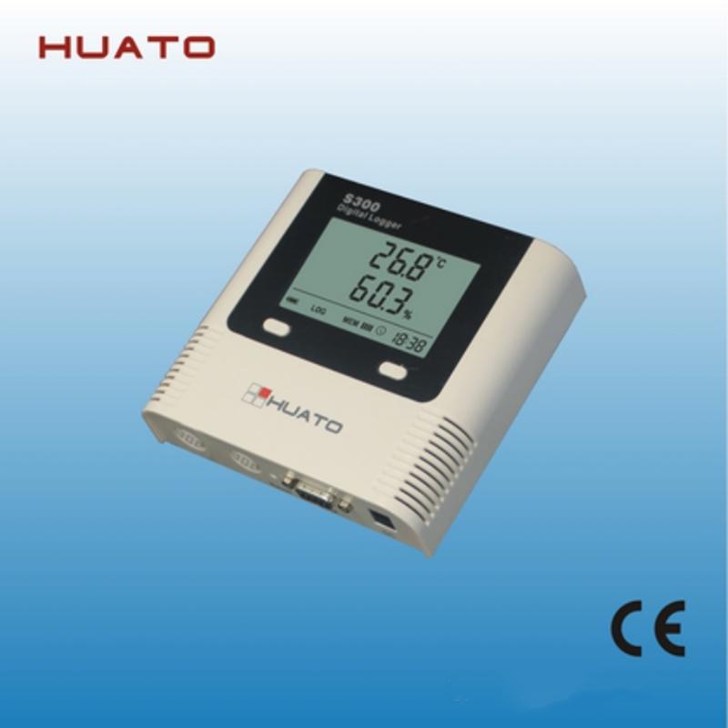 华图S300-TH温湿度记录仪
