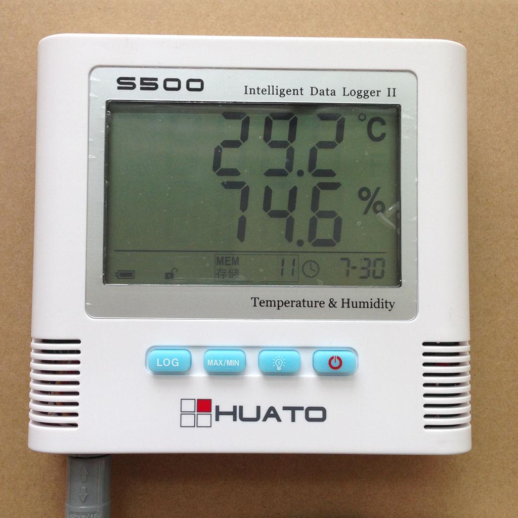 华图S500-EX温湿度记录仪