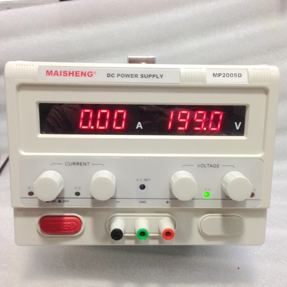 迈盛MP2005D直流稳压电源