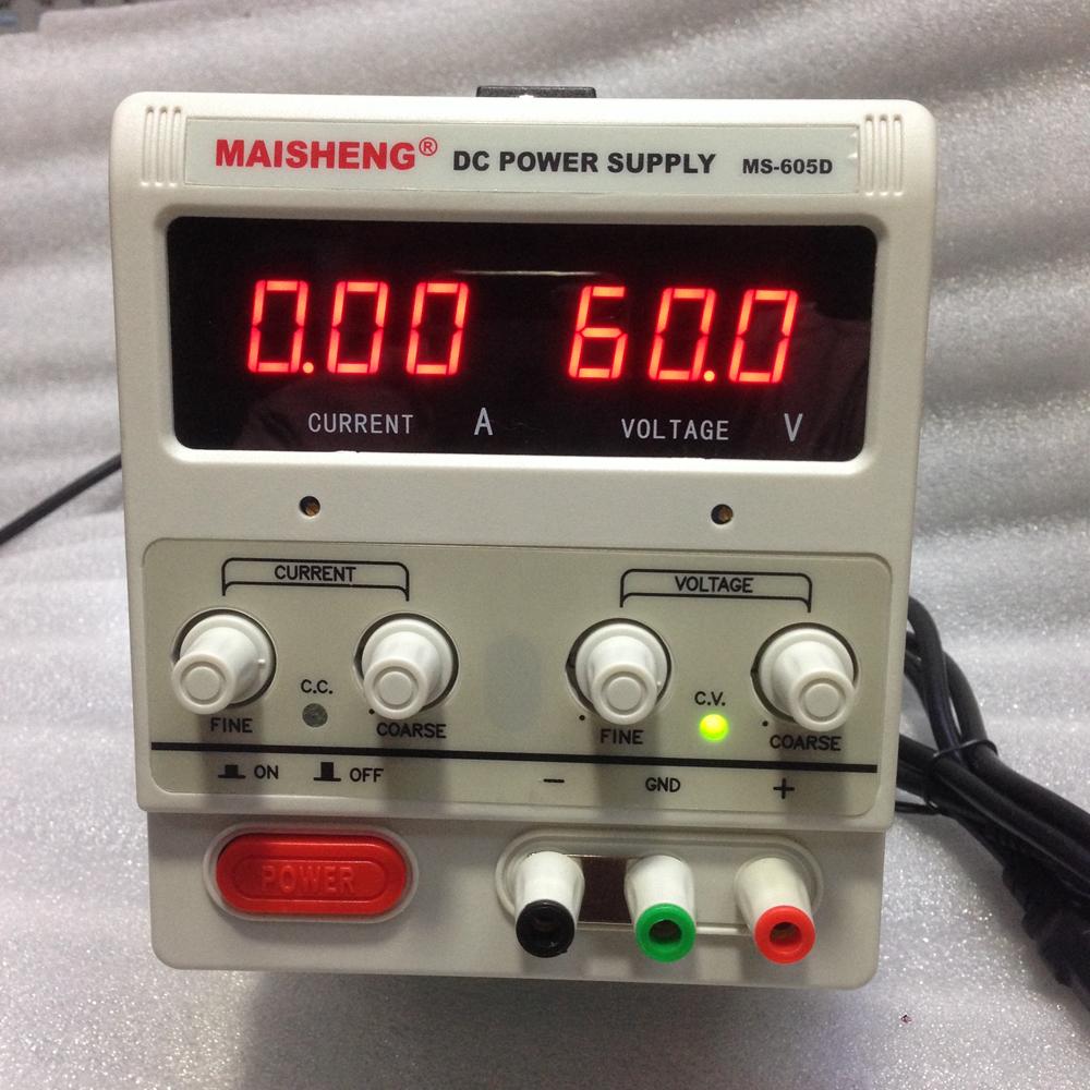 迈盛MS605D直流稳压电源