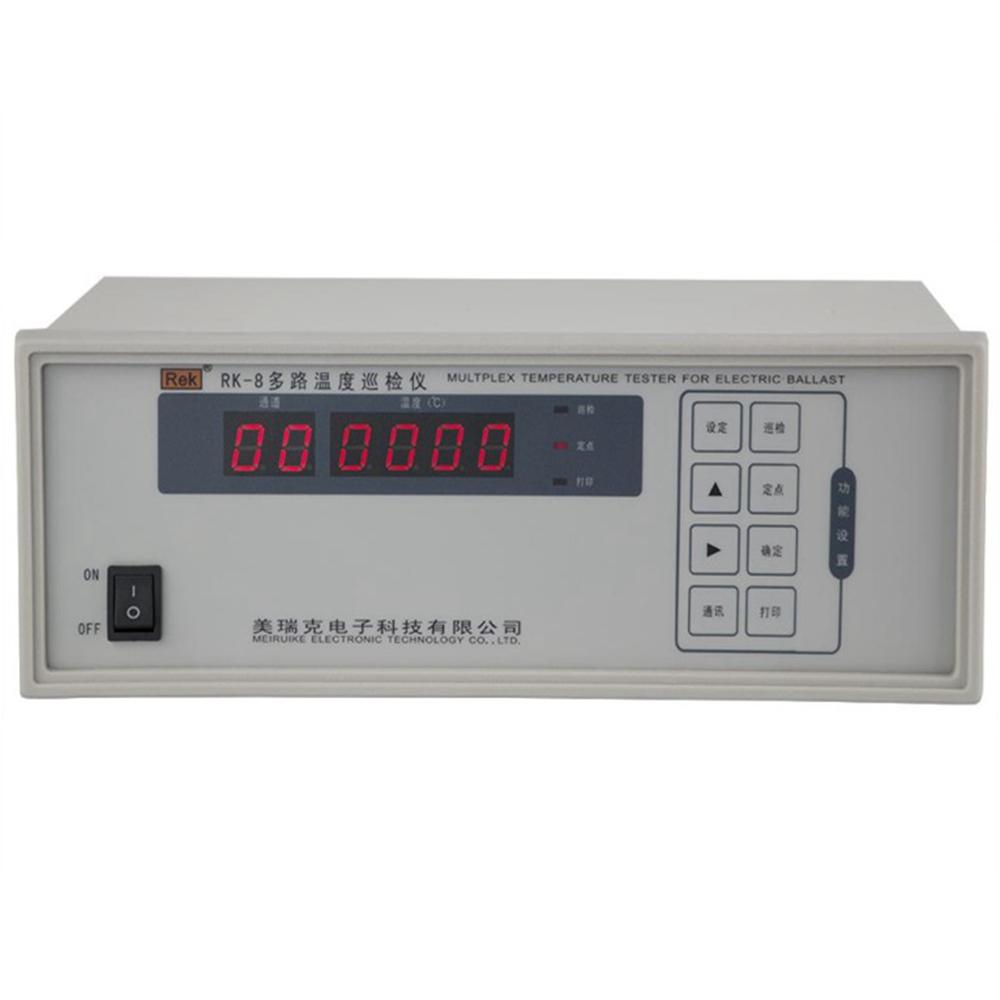 美瑞克RK-8多路温度巡检仪 8路