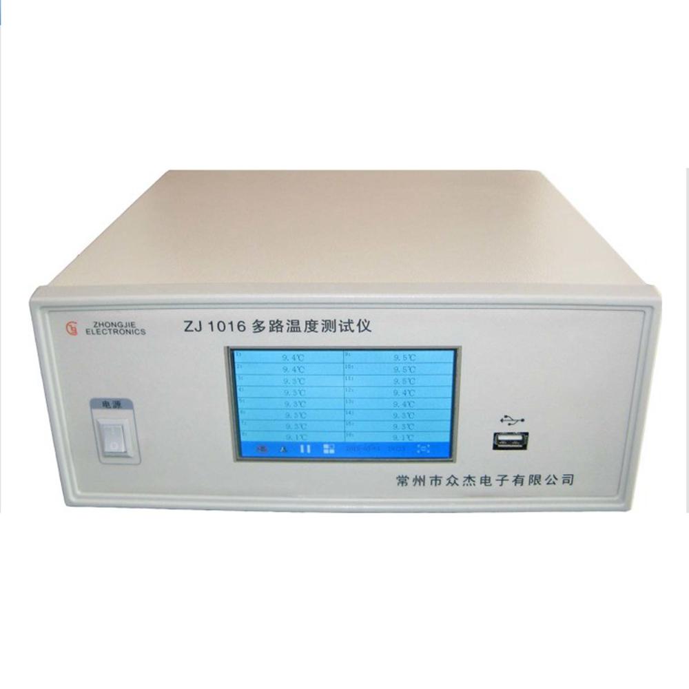 众杰ZJ1016多路温度测试仪 16路全屏