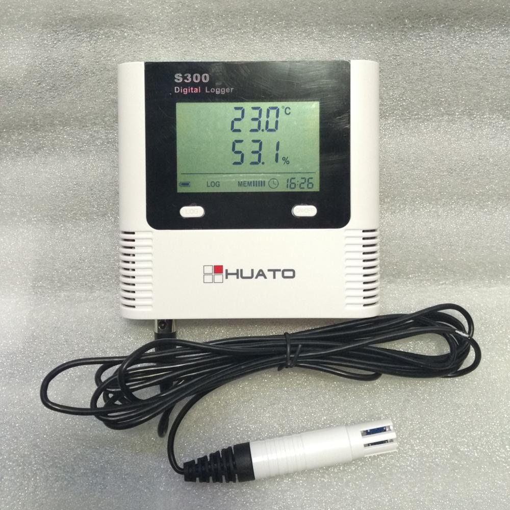 华图S300-EX温湿度记录仪