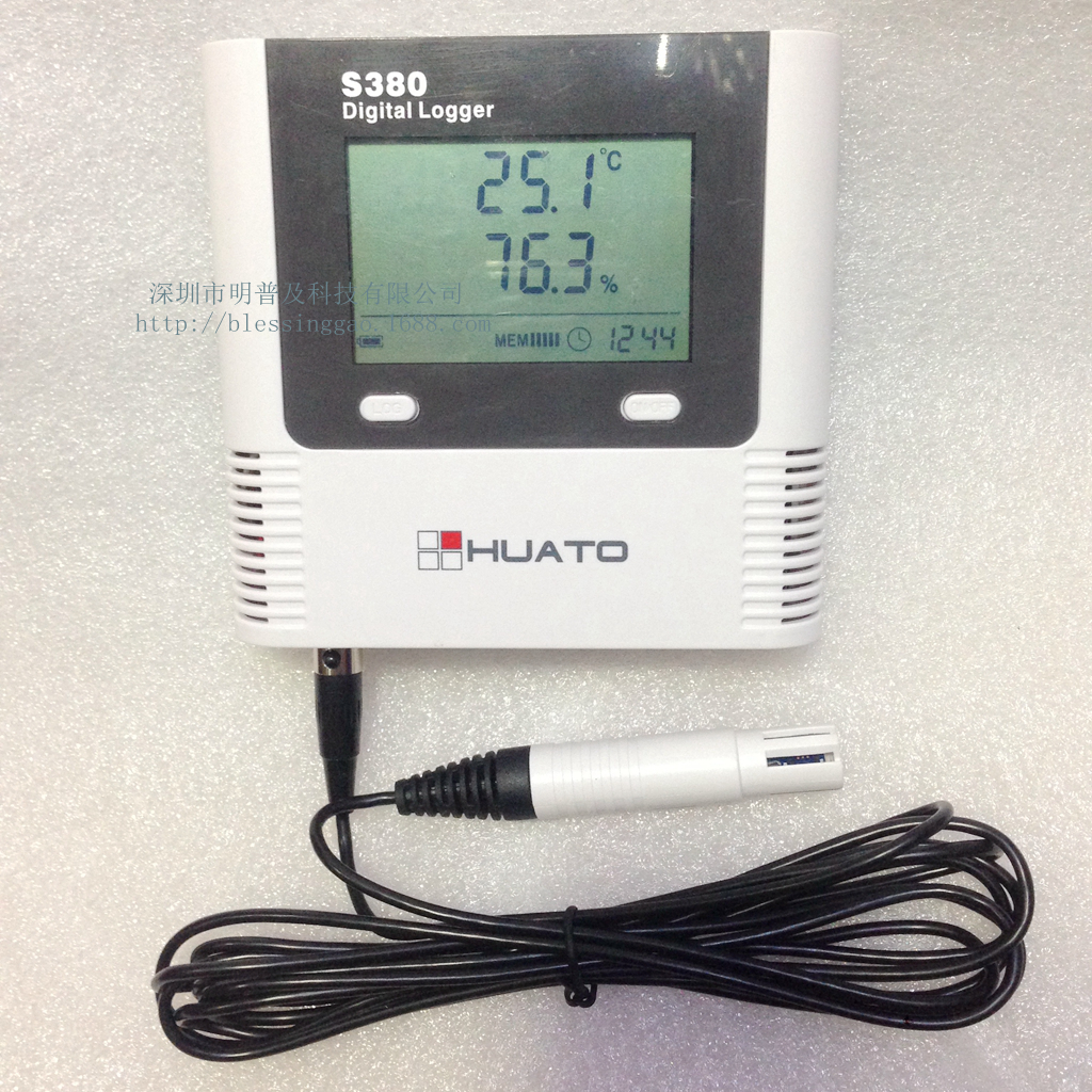 华图S380-EX温湿度记录仪