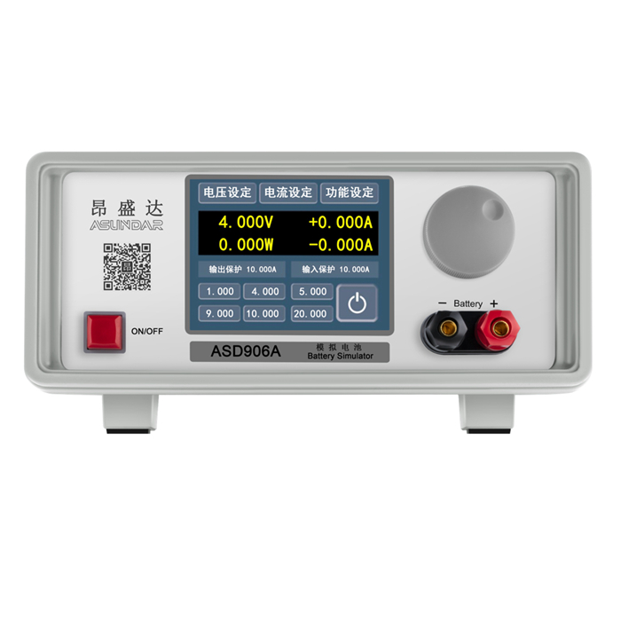 昂盛达ASD906A模拟电池测试仪