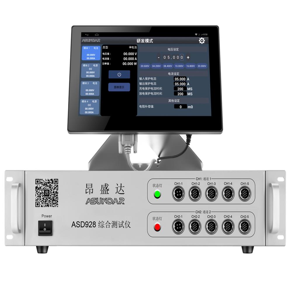 昂盛达ASD928综合测试仪 ATE测试仪 QC/PD测试仪