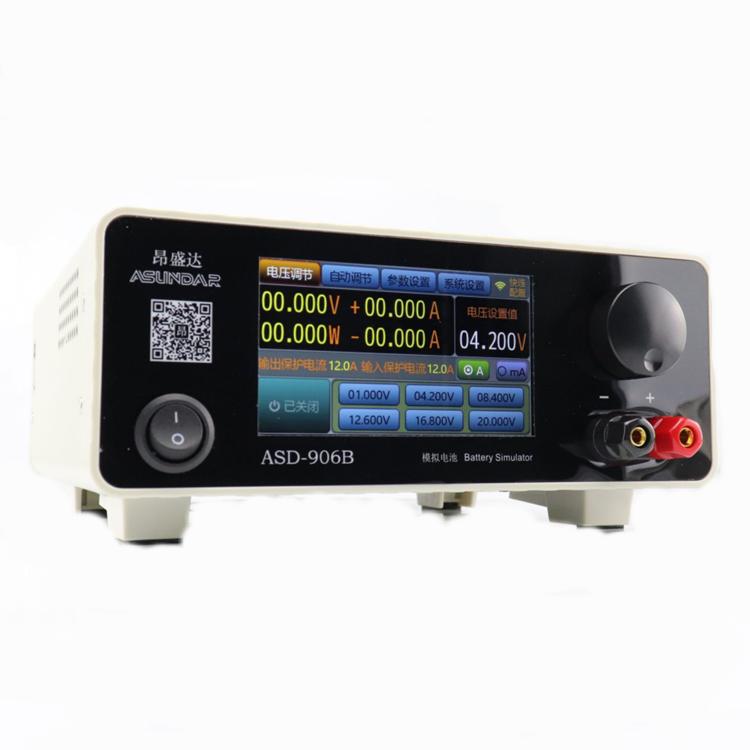 昂盛达ASD906B模拟电池20V12A模拟电池