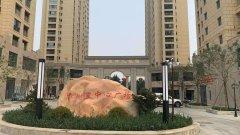威海智仁房地产开发有限公司
