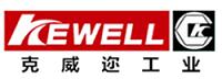 克威迩(上海)工业设备有限公司