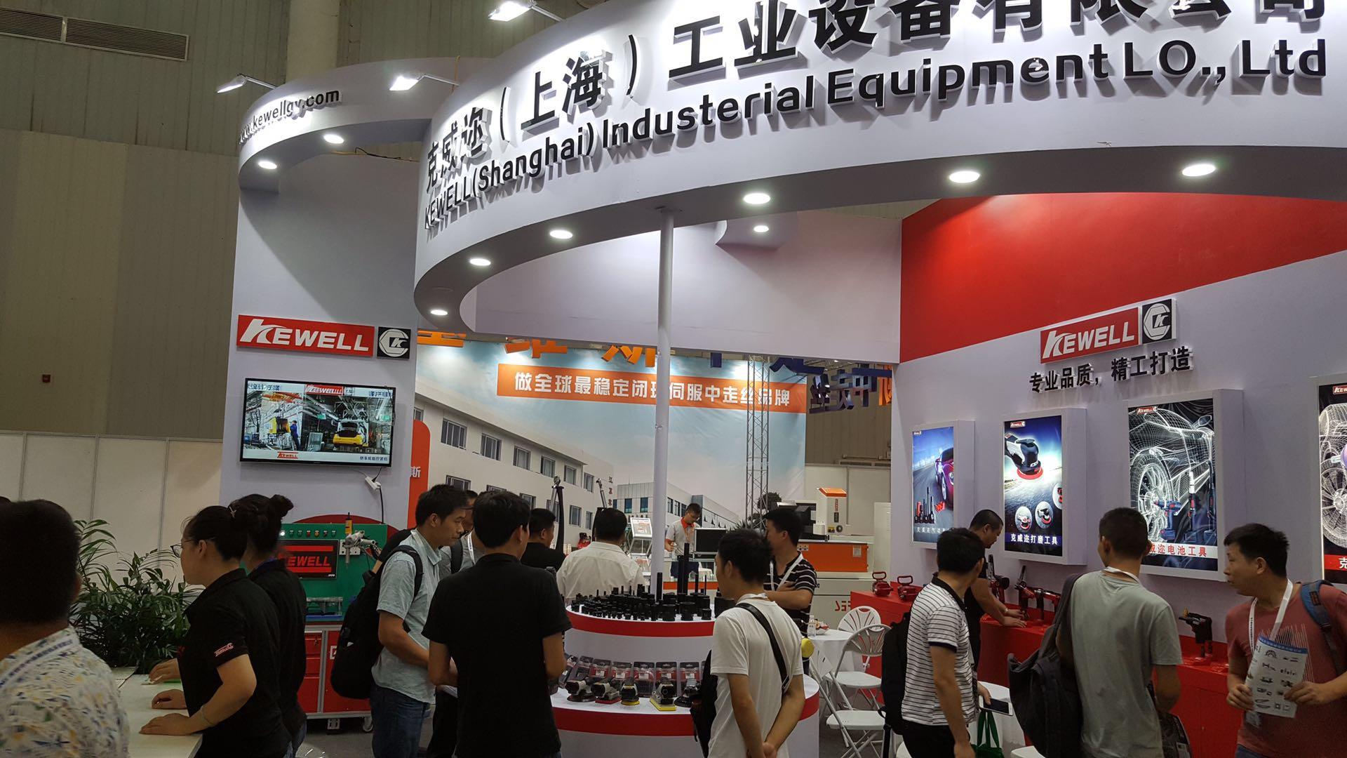 武汉机电博览会