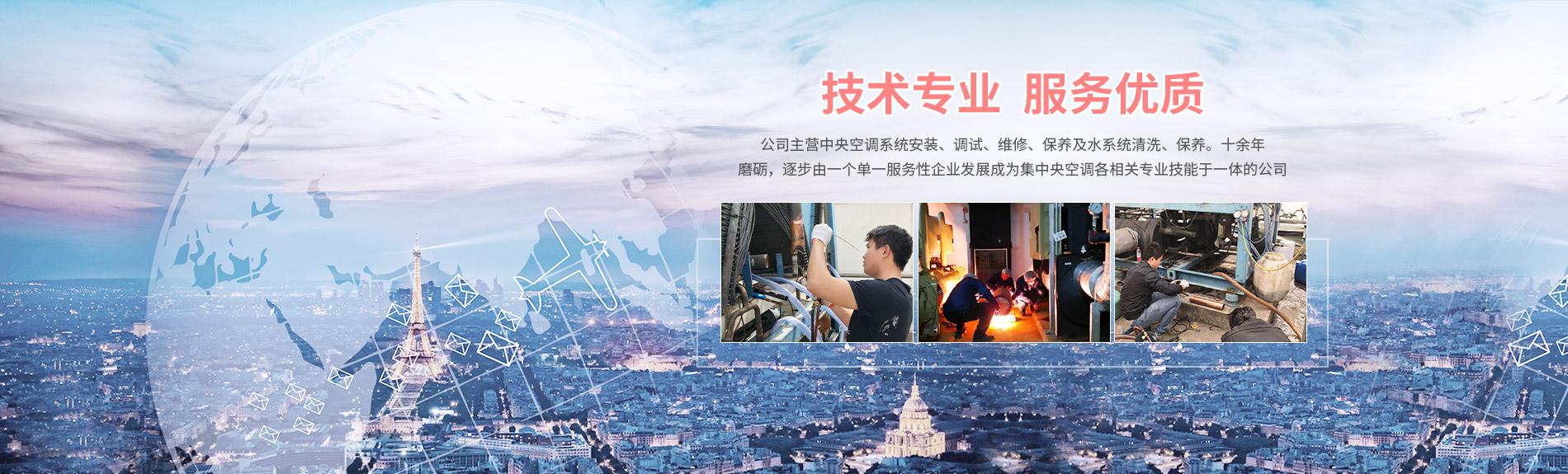 蘇州久冷冷氣技術有限公司