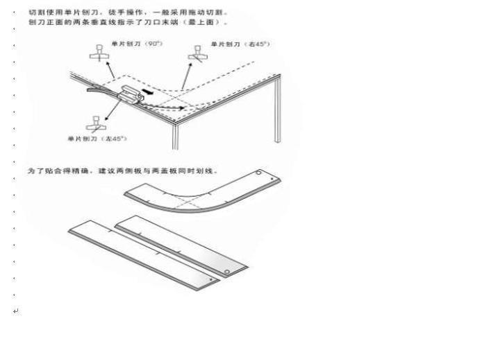 双面彩钢酚醛风管施工工艺(二)