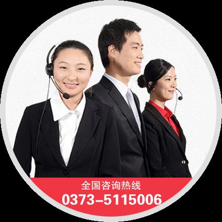 全方位、全过程、一站式服务</br><p>专职客服,贴心服务</p>
