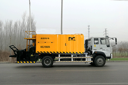 DCLY0635型 路面多功能养护车
