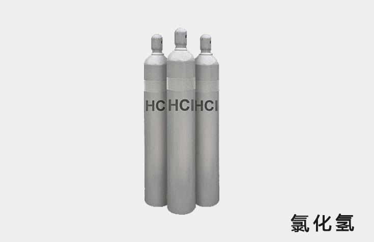 电子氯化氢