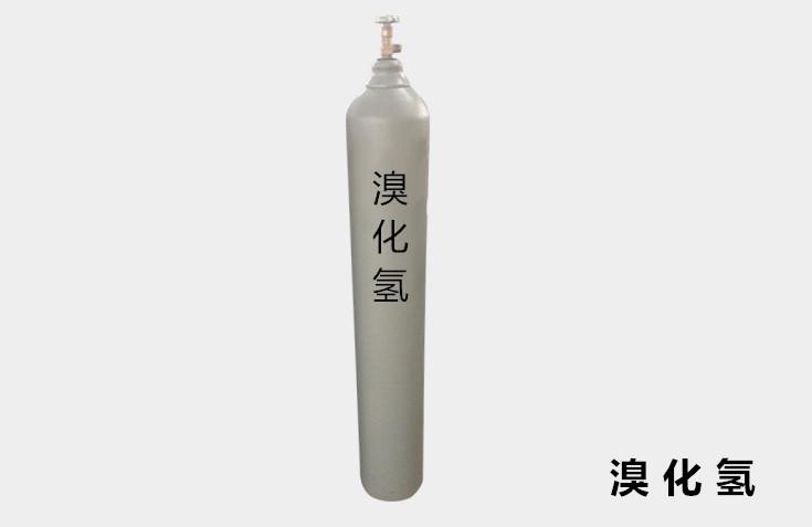 电子溴化氢