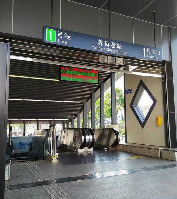 中铁十一局苏州地铁1号线项目