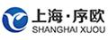上海序欧钢结构材料有限公司