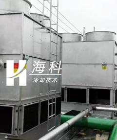 高频电炉用闭式冷却塔-无锡海科冷却塔技术有限公司