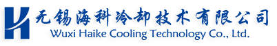 无锡新濠天地冷却技术有限公司