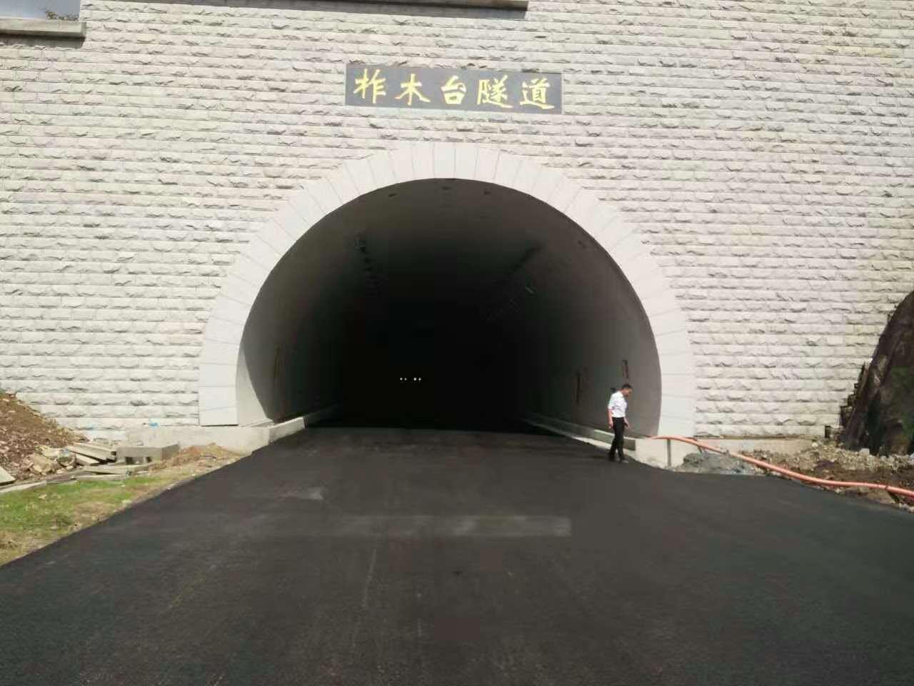 吉林鹤大高速