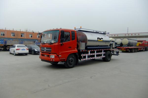 DCLS0660 asphalt distributor