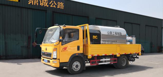 DCLS0545-- new blue brand intelligent asphalt distributor
