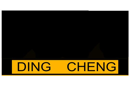 Henan Dingcheng Highway Maintenance Equipment Co., Ltd.