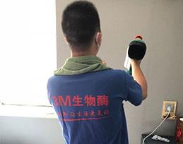 上海和平花园_室内除甲醛案例