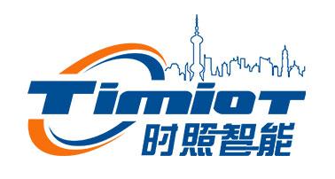 热烈祝贺时照智能科技(上海)有限公司新版网站成功上线!