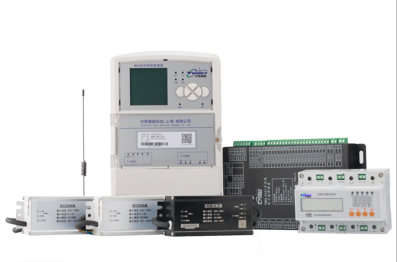 SLC-01单灯控制器